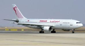 [Tunisair] Premier vol direct Montréal Tunis