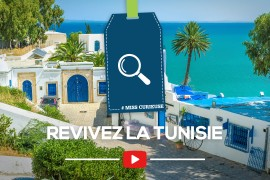 Mon souvenir de Tunisie…