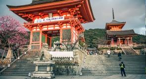 [Japon] des sites touristiques fermés pour travaux