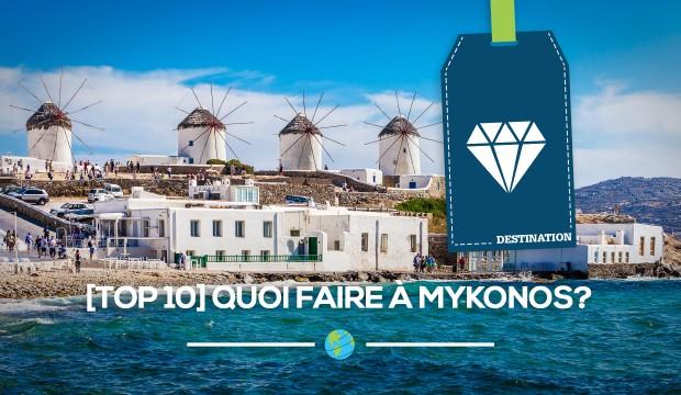 [TOP10] Les plus belles plages de Mykonos?