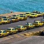 taxi port pirée grèce
