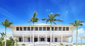 Le Belize se prépare à accueillir son premier complexe de luxe!