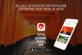 [Appli] Japan Official Travel App: la nouvelle application pour le tourisme au Japon