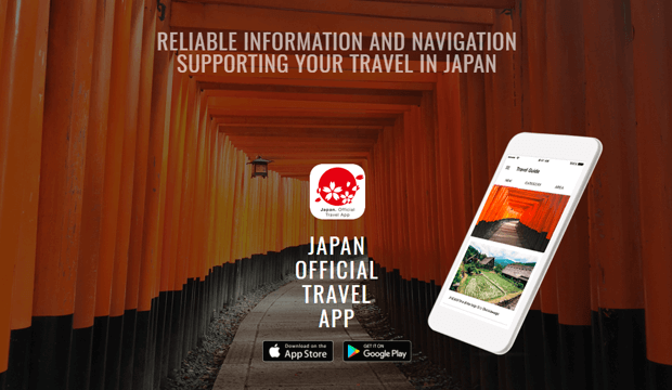 Appli japan official travel app la nouvelle application pour le tourisme au japon - Office du tourisme vietnam ...