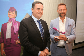 [WOW Air] Une nouvelle liaison vers Tel Aviv