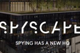 Skyscape: le nouveau musée de New York!