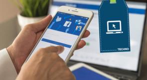 [Techno] Facebook lance « Trip Consideration ». De quoi s'agit-il? Les agences peuvent-elles l'utiliser?