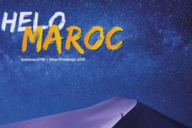 Helo Voyages : de nouveaux itinéraires exclusifs au Maroc