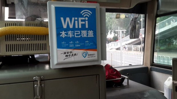 Beijing : 400 points wifi gratuits