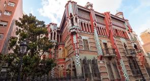 [Barcelone] Casa Vicens: la première maison de Gaudi ouvre enfin ses portes au public