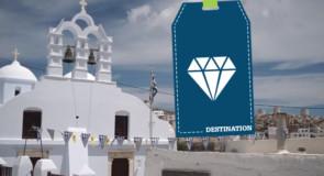 Amorgos: une île grecque énergisante!