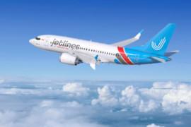 Jetlines n'est pas encore prêt à lancer des vols à bas prix au départ de Montréal!